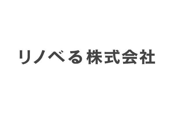 リのべるのロゴ
